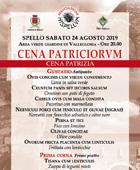Hispellum - Cena Patrizia Sabato 24 Agosto 2019