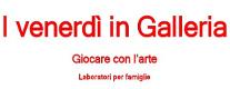 I Venerdì in Galleria presso la Pro Civitate Christiana Assisi