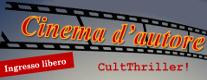 Cinema D'Autore - CulThriller | Michael Clayton di Tony Gilroy