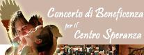 Orchestra Giovanile Massimo Freccia per il Centro Speranza