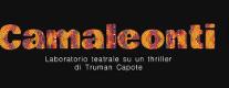 Camaleonti ad Assisi