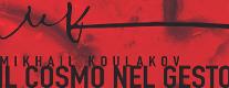 Mikhail Koulakov. Il cosmo nel gesto