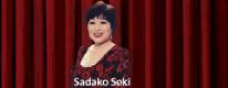 Concerto della Soprano Sadako Seki