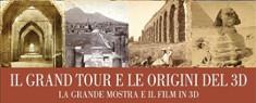 Il Grand Tour e le origini del 3D