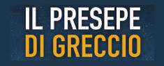 Presepe di Greccio 2019/2020