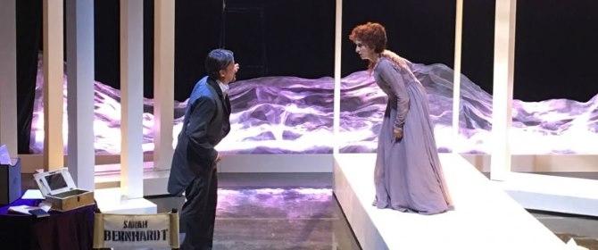 Teatro Luca Ronconi - La Divinah Sarah