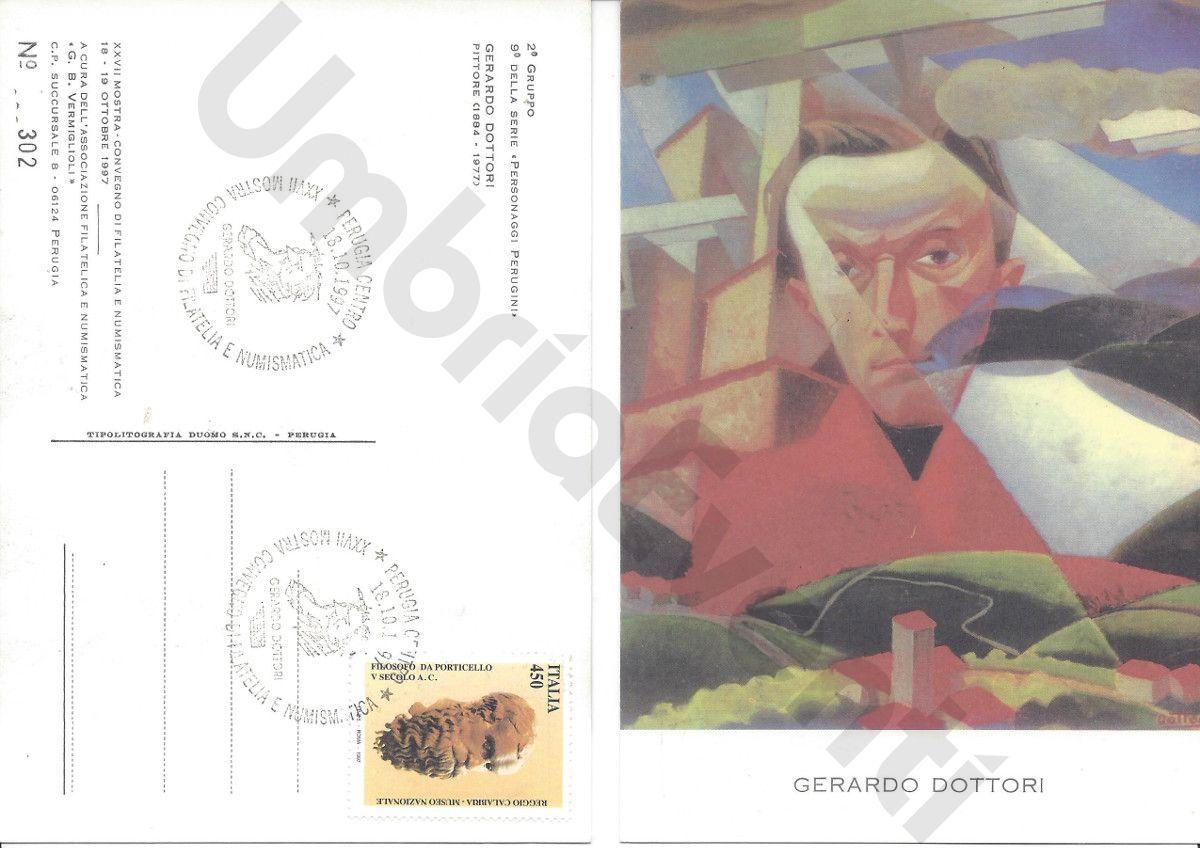 1997 Cartolina convegno dedicata a Gerardo Dottori