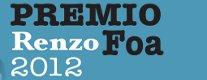 Premio Renzo Foa