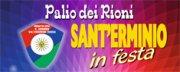 Sant'Erminio in Festa - Palio dei Rioni 2019