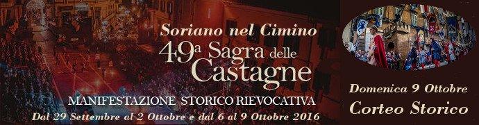 Sagra delle Castagne - Soriano nel Cimino